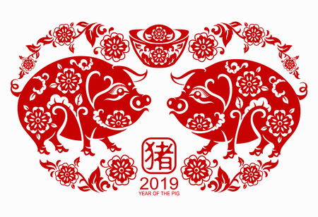 Felice anno nuovo cinese 2019 segno zodiacale con carta rossa tagliata in stile artistico e artigianale su sfondo colorato.