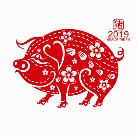Happy chinese new year 2019 Zodiac sign with red paper cut art and craft style on color Background.(Chinese Translation : Year of the pig) Stock Illustratie