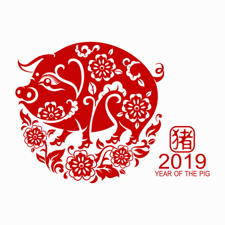 Happy chinese new year 2019 Zodiac sign with red paper cut art and craft style on color Background.(Chinese Translation : Year of the pig) 向量圖像