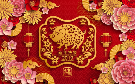 Frohes chinesisches neues Jahr 2019 Sternzeichen mit Goldpapierschnittkunst- und Handwerksstil auf Farbhintergrund. (Chinesische Übersetzung: Jahr des Schweins) Standard-Bild - 101987856