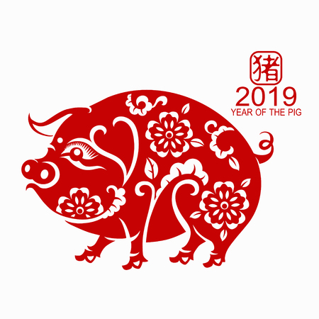 Happy chinese new year 2019 Zodiac sign with red paper cut art and craft style on color Background.(Chinese Translation : Year of the pig) Ilustrace