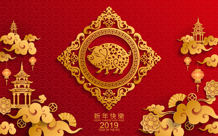 Happy chinese new year 2019 Zodiac sign with gold paper cut art and craft style on color Background.(Chinese Translation : Year of the pig) Imagens - 101852733