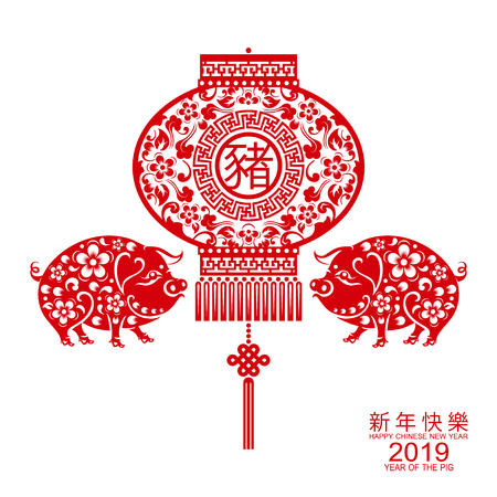 Happy chinese new year 2019 Zodiac sign with red paper cut art and craft style on color Background.(Chinese Translation : Year of the pig) Çizim