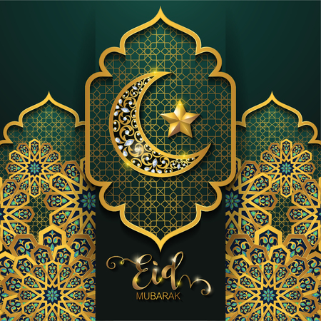 Ramadan Kareem greeting background Islamic with gold patterned and crystals on paper color background. Ilustração