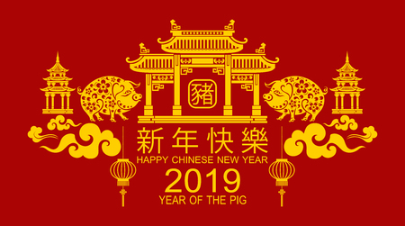 Happy chinese new year 2019 Zodiac sign with gold paper cut art and craft style on color Background.(Chinese Translation : Year of the pig) 스톡 콘텐츠 - 103823927