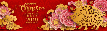 Happy chinese new year 2019 Zodiac sign with gold paper cut art and craft style on color Background.(Chinese Translation : Year of the pig) Фото со стока - 103823929