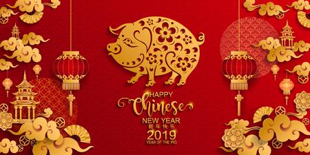 Gelukkig Chinees Nieuwjaar 2019 sterrenbeeld met goud papier gesneden kunst en ambachtelijke stijl op gekleurde achtergrond. (Chinese vertaling: jaar van het varken)