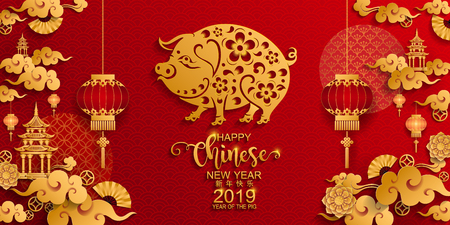 Happy chinese new year 2019 Zodiac sign with gold paper cut art and craft style on color Background.(Chinese Translation : Year of the pig) Çizim
