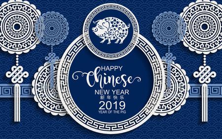 Joyeux nouvel an chinois 2019 signe du zodiaque avec du papier d'or découpé style art et artisanat sur fond de couleur. (Traduction chinoise: Année du cochon) Vecteurs