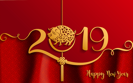 Happy chinese new year 2019 Zodiac sign with gold paper cut art and craft style on color Background.(Chinese Translation : Year of the pig) Иллюстрация