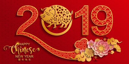 Happy chinese new year 2019 Zodiac sign with gold paper cut art and craft style on color Background.(Chinese Translation : Year of the pig) 일러스트