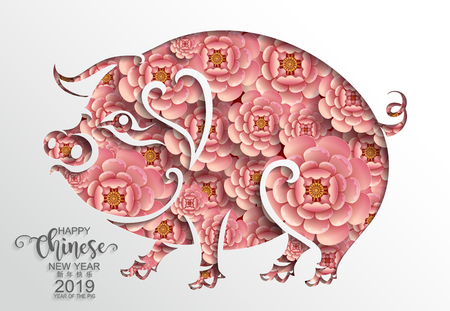 Happy chinese new year 2019 Zodiac sign with gold paper cut art and craft style on color Background.(Chinese Translation : Year of the pig) Stock Illustratie