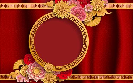 Modèles de cartes d & # 39; invitation de mariage oriental chinois avec de beaux motifs sur fond de couleur de papier.