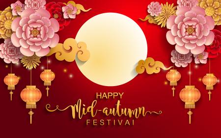 Festival de mi-automne avec style art et artisanat en papier découpé sur fond de couleur. Vecteurs