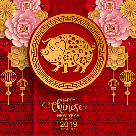 Happy chinese new year 2019 Zodiac sign with gold paper cut art and craft style on color Background.(Chinese Translation : Year of the pig) Illustration