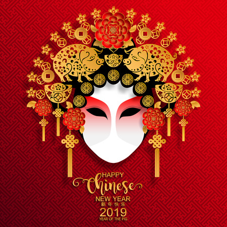 Happy chinese new year 2019 Zodiac sign with gold paper cut art and craft style on color Background.(Chinese Translation : Year of the pig)  イラスト・ベクター素材