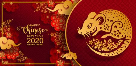 Feliz año nuevo chino 2020 Signo del zodíaco con arte de corte de papel de rata dorada y estilo artesanal sobre fondo de color. (Traducción al chino: Año de la rata)
