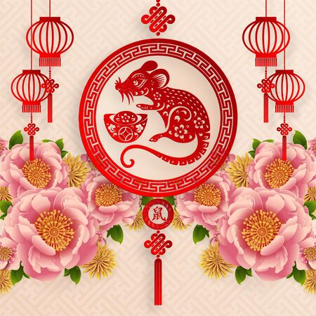 Happy chinese new year 2020 year of the rat ,paper cut rat character,flower and asian elements with craft style on background.  (Chinese translation : Happy chinese new year 2020, year of rat) Иллюстрация