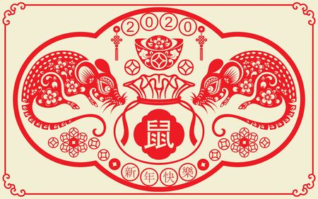 Happy chinese new year 2020 year of the rat ,paper cut rat character,flower and asian elements with craft style on background. (Chinese translation : Happy chinese new year 2020, year of rat) Vektoros illusztráció