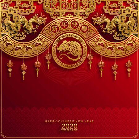 Año nuevo chino 2020 año de la rata, personaje de rata de corte de papel rojo y dorado, flores y elementos asiáticos con estilo artesanal en el fondo. (Traducción al chino: Feliz año nuevo chino 2020, año de la rata)