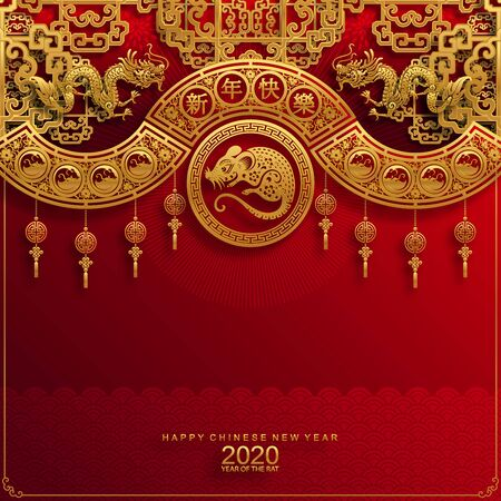 Nouvel an chinois 2020 année du rat, personnage de rat coupé en papier rouge et or, fleur et éléments asiatiques avec style artisanal sur fond. (traduction chinoise : Joyeux nouvel an chinois 2020, année du rat)