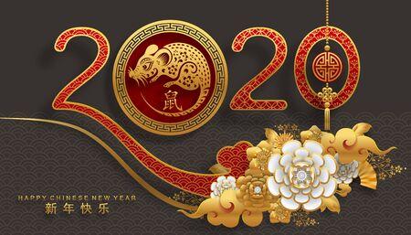 Nouvel an chinois 2020 année du rat, personnage de rat coupé en papier rouge et or, fleur et éléments asiatiques avec style artisanal sur fond. (traduction chinoise : Joyeux nouvel an chinois 2020, année du rat) Vecteurs