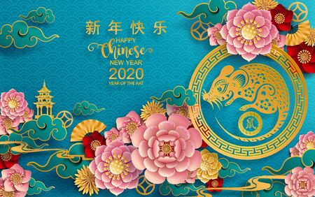 Happy chinese new year 2020 year of the rat ,paper cut rat character,flower and asian elements with craft style on background.  (Chinese translation : Happy chinese new year 2020, year of rat) Ilustrace