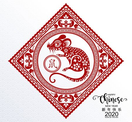 Happy chinese new year 2020 year of the rat ,paper cut rat character,flower and asian elements with craft style on background.  (Chinese translation : Happy chinese new year 2020, year of rat) 矢量图像