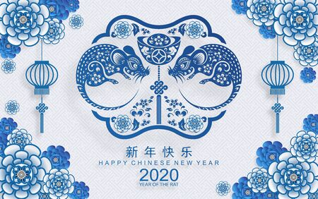 Happy chinese new year 2020 year of the rat ,paper cut rat character,flower and asian elements with craft style on background.  (Chinese translation : Happy chinese new year 2020, year of rat) 写真素材