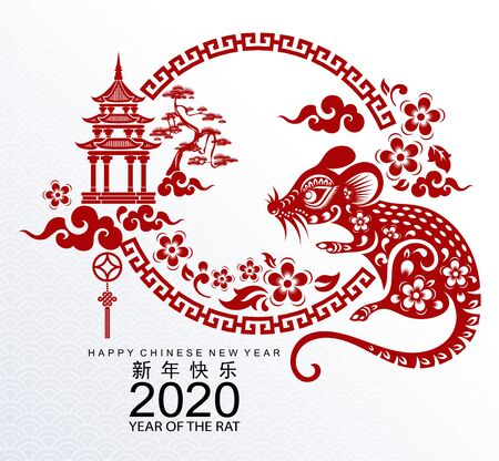 Happy chinese new year 2020 year of the rat ,paper cut rat character,flower and asian elements with craft style on background.  (Chinese translation : Happy chinese new year 2020, year of rat) 向量圖像