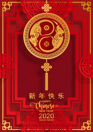 Happy chinese new year 2020 year of the rat ,paper cut rat character,flower and asian elements with craft style on background.  (Chinese translation : Happy chinese new year 2020, year of rat) Vettoriali