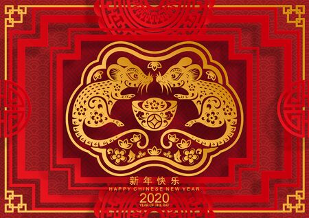 Happy chinese new year 2020 year of the rat ,paper cut rat character,flower and asian elements with craft style on background.  (Chinese translation : Happy chinese new year 2020, year of rat) Illustration