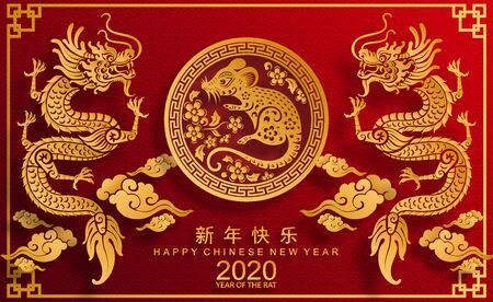Happy chinese new year 2020 year of the rat ,paper cut rat character,flower and asian elements with craft style on background.  (Chinese translation : Happy chinese new year 2020, year of rat) Stock Illustratie