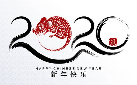 Happy chinese new year 2020 year of the rat ,paper cut rat character,flower and asian elements with craft style on background.  (Chinese translation : Happy chinese new year 2020, year of rat) Ilustração