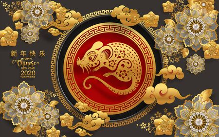 Happy chinese new year 2020 year of the rat ,paper cut rat character,flower and asian elements with craft style on background.  (Chinese translation : Happy chinese new year 2020, year of rat) Vectores