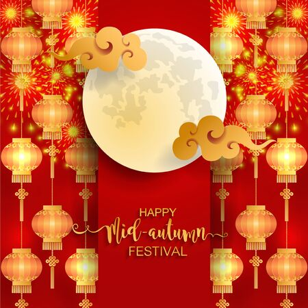 Mid Autumn festival or Moon festival with rabbit and moon, mooncake ,flower,chinese lanterns with gold paper cut style on color Background. ( Translation : Mid Autumn festival