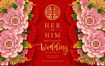 Plantillas de tarjetas de invitación de boda oriental chino con hermosos estampados en papel de color de fondo.