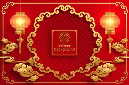 matrimonio orientale cinese Modelli di biglietti d'invito con una bella fantasia su sfondo di colore della carta.