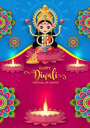 디왈리(Diwali), 디파발리(Deepavali) 또는 디파발리(Dipavali)는 종이 색 배경에 금색 디야 패턴과 크리스털이 있는 인도의 빛 축제입니다. 벡터 (일러스트)
