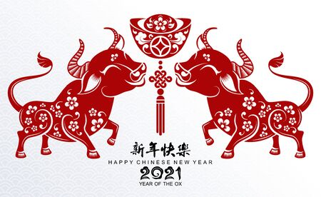 Chinese new year 2021 year of the ox , red paper cut ox character,flower and asian elements with craft style on background.(Chinese translation : Happy chinese new year 2021, year of ox) Vecteurs