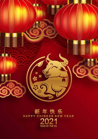 Chinese new year 2021 year of the ox , red paper cut ox character,flower and asian elements with craft style on background.(Chinese translation : Happy chinese new year 2021, year of ox) Vektorové ilustrace