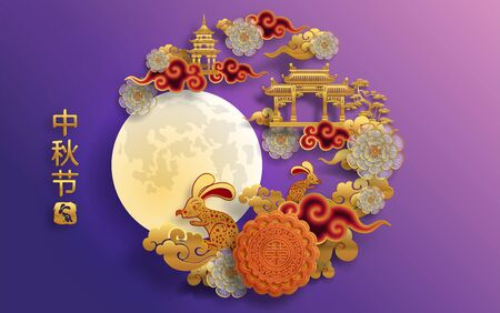 Mid Autumn festival or Moon festival with rabbit and moon, mooncake ,flower,chinese lanterns with gold paper cut style on color Background. ( Translation : Mid Autumn festival )