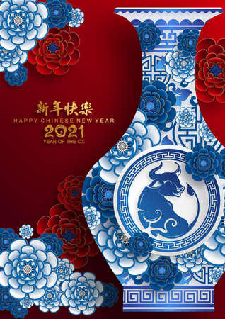Chinese new year 2021 year of the ox , red paper cut ox character,flower and asian elements with craft style on background.(Chinese translation : Happy chinese new year 2021, year of ox) 免版税图像 - 152459507