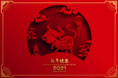 Chinese new year 2021 year of the ox , red paper cut ox character,flower and asian elements with craft style on background.(Chinese translation : Happy chinese new year 2021, year of ox) Reklamní fotografie - 152459510