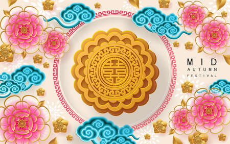 Mid Autumn festival or Moon festival with rabbit and moon, mooncake ,flower,chinese lanterns with gold paper cut style on color Background. ( Translation : Mid Autumn festival ) Reklamní fotografie - 155166540