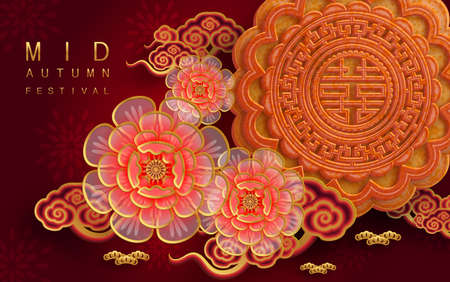 Mid Autumn festival or Moon festival with rabbit and moon, mooncake ,flower,chinese lanterns with gold paper cut style on color Background. ( Translation : Mid Autumn festival ) 免版税图像 - 155166541