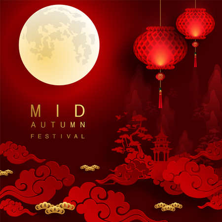 Mid Autumn festival or Moon festival with rabbit and moon, mooncake ,flower,chinese lanterns with gold paper cut style on color Background. ( Translation : Mid Autumn festival ) 免版税图像 - 155166543