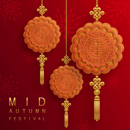 Mid Autumn festival or Moon festival with rabbit and moon, mooncake ,flower,chinese lanterns with gold paper cut style on color Background. ( Translation : Mid Autumn festival ) 免版税图像 - 155166545