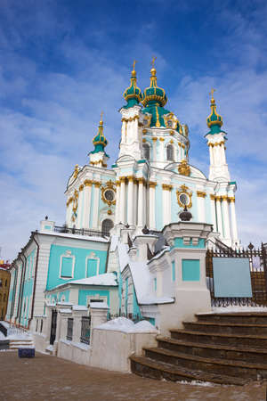 bartolomeo rastrelli: The Saint Andrews Church is a major Baroque church located in Kiev, the capital of Ukraine. The church was constructed in 1754, to a design by the Imperial Russian architect Bartolomeo Rastrelli. Stock Photo
