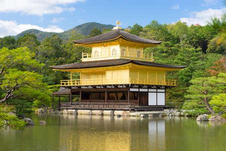 rokuonji: Kinkakuji Temple or The Golden Pavilion in Kyoto, Japan Editorial